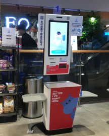 Self-service_register_China_062019